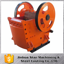Building Low noise efficient rock crushing machines