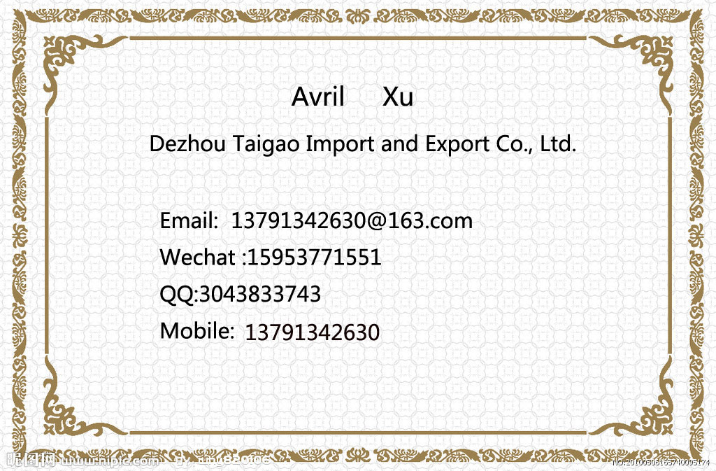 Professional exporter of steel bar connector