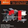Boway service 384SBD 5 pages concertina fold the folding paper machine