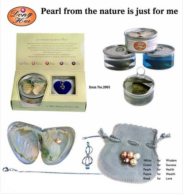 amazing Valentine Gift Genuine Wish Pearl set in Oyster