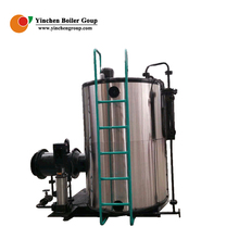 Yinchen Gas oil fired vertical water tube boiler manufacturers