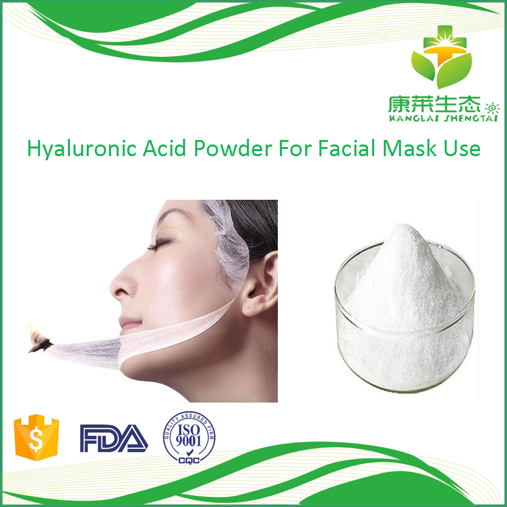 Hot Selling High Molecular Weight Hyaluronic Acid powder Injection Grade To Buy