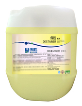 Commercial Bleach Chlorine Liquid bleach