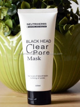 Chinese wholesale private label cosmetics blackhead acne removal activated carbon for face care