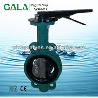 butterfly valve rubber lined
