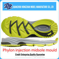 New arrival phylon injection outsole mould
