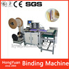 big books stapler machine Double Wire Book Binding Machine DWC-520A
