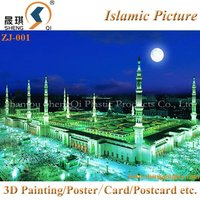 Amazing Latest Design 3D Picture Of Islamic Mecca