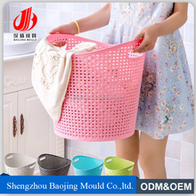 2016 Popular Type Receive Clothes Basket New Household Plastic Products