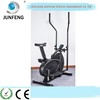 china supplier high quality recumbent elliptical cross trainer