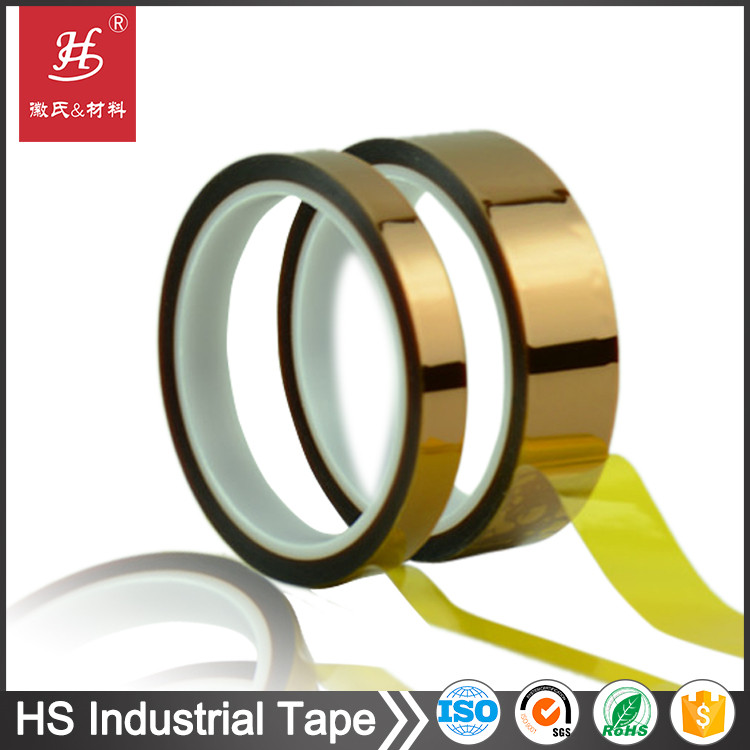 260C&7KV Resistant Golden Auto-adhesive polyimide thin heating film tape