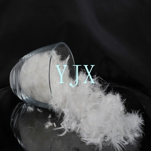 2-4cm factory price cheap down feather washed white duck feathers for sale
