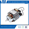 HIgh speed Series Single Phase 36~240V blenders electric motor