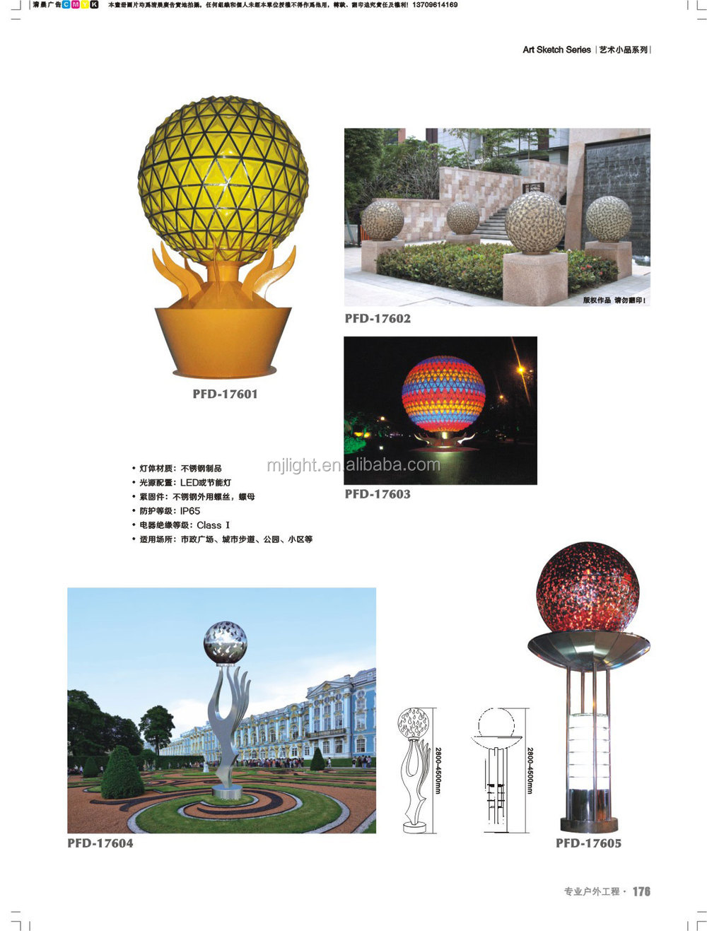 Outdoor 3meters led landscape light with CE