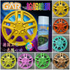 /product-detail/gar-removable-liquid-rubber-paint-1364734830.html