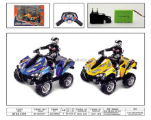 2015 Hot Selling! 1:8 scale 4ch rc motorcycle toy with four wheels for boys