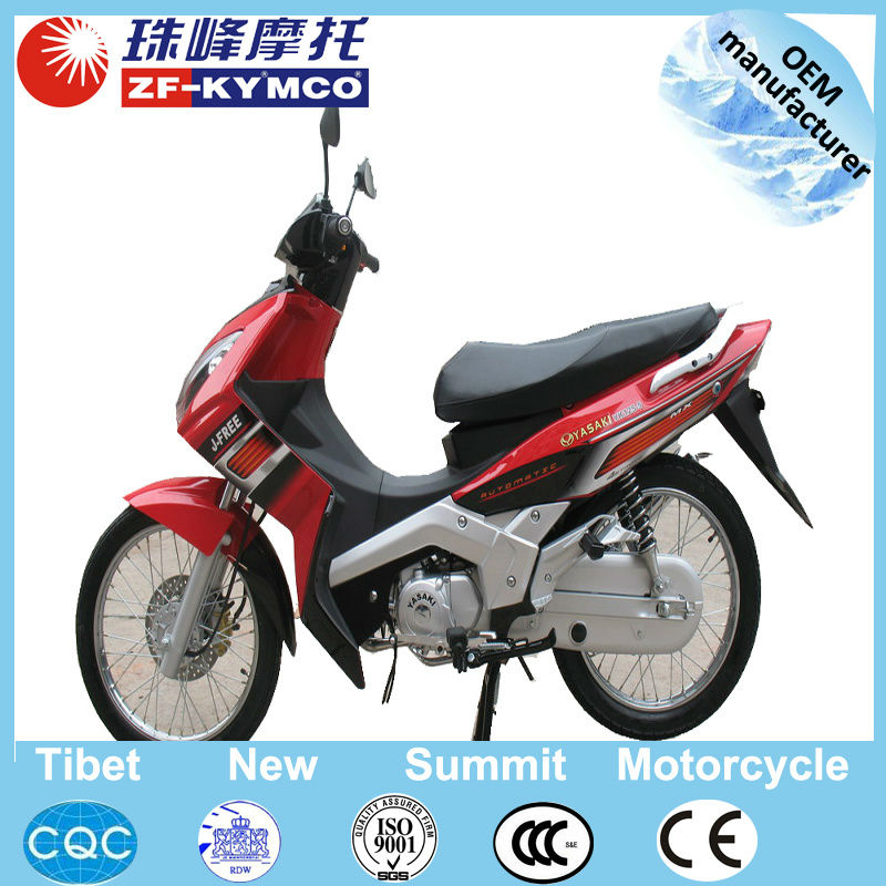 ZF110(XI) economic chinese best quality 110cc motocicleta for adults