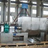 Horizontal Ribbon Mixer Manufacturer In China