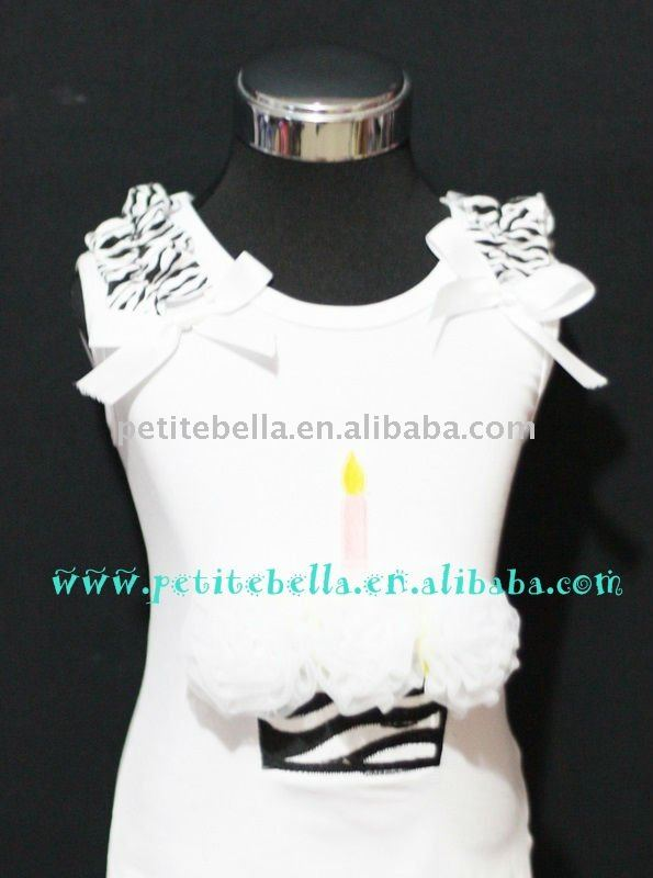 White Rosettes Zebra Birthday Cake Top with White Ribbon and Zebra Ruffles MATD03