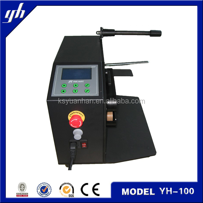 Hot sale machine air cushion/air cushion machine mini