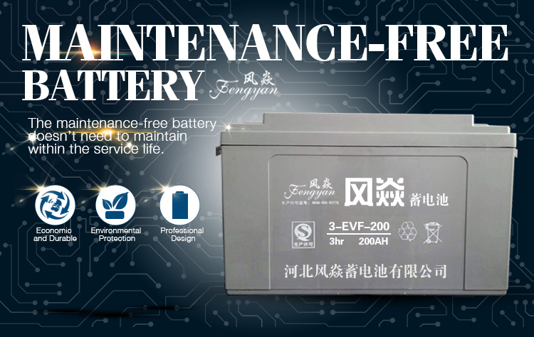 Export High quality 6v 200Ah Sealed maintenance free lead acid car battery