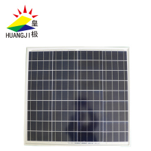36v solar panel integrated battery factory price