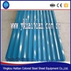galvanized steel glazed tile roofing sheet color corrugated plastic roof sheet
