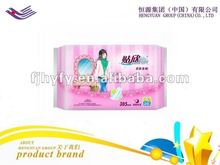 Anti Bacterial Ultra Thin Panty Liner