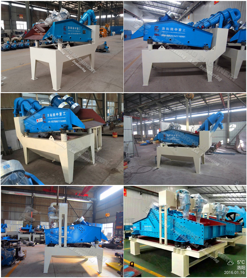 Adjustable LZ series silty sand extraction machine for glass raw material processing system