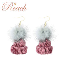 New Fashion Winter Handmade Hat Shape Ball Stud Earrings for Young Girl
