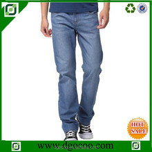 price of summer light blue denim jeans