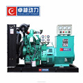 YC2115ZD 25KW Three Phases Water Cooled Marine Diesel Generator Set