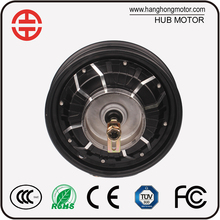 Electric scooter motor brushless dc hub motor for motorcycle