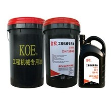 china excavator factory price engine lubricating oil