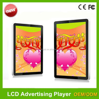 New technology advertising media player advert motion sensor video player