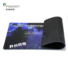 Computer mousemat, Keyboard desktop mat, smooth fast moving gaming mouse pad for game