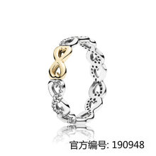 2017 New pure jewelry 925 silver 18K Gold engagement rings Infinity zircon rings for ladies for pandoras rings DIY Charm