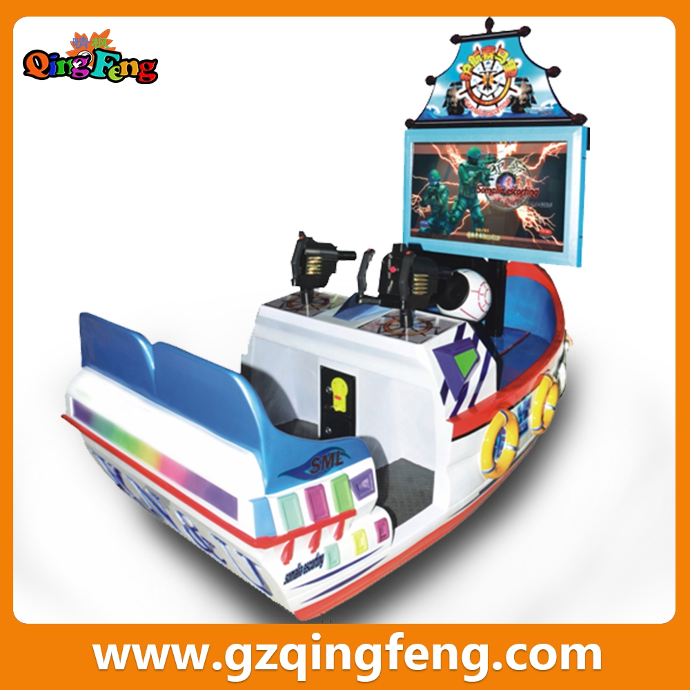 Qingfeng Somalia corsair(dynamic) MS-QF332 electronic arcade indoor gun shooting