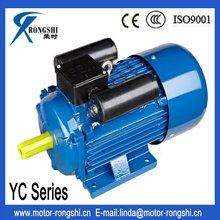 YC Series one phase electric low noise motors