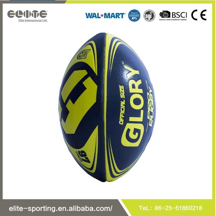 2016 good quality new soft rubber bladder rugby ball