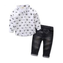 2018 white spring autumn fashion kids suits boys children's wear gift sets for little boys clothing