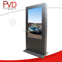 65'' sunlight readable screens All Weather IP65 outdoor advertising standing display