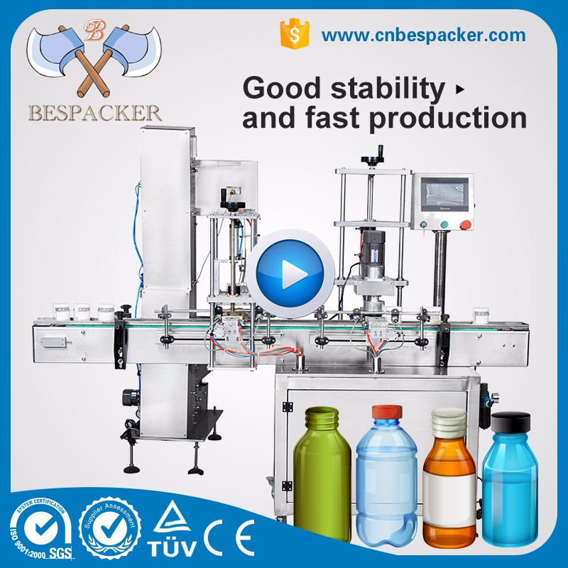 Bottle locking sealing cap automatic capping machine