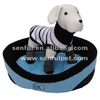 Round Comfortable Dog Bed