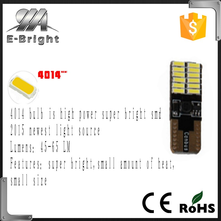 led t10 4014 24smd led 12v led high bright led bulb
