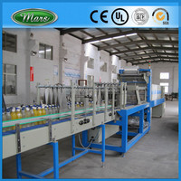 Shrink and Sealing Machine