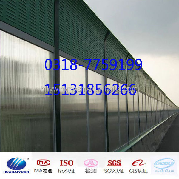 clear sound barrier china factory export sound barrier high quality noise barrier