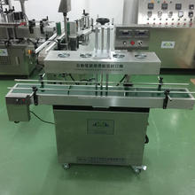 Auto Aluminum Foil Induction Sealing MachineAuto Aluminum Foil Induction Sealing Machine