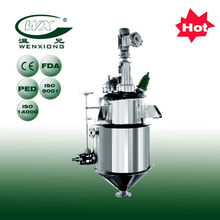stainless steel reactor,chemistry reaction kettle,Rotary Reactor from China