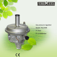 Natural air pressure flow control regulator valve